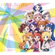 Pretty rhythm Special Complete CD BOX