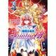 聖闘士星矢セインティア翔 3(チャンピオンREDコミックス) [コミック]