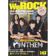 We ROCK 2014年 11月号 [雑誌]
