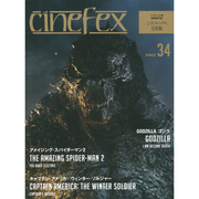 CINEFEX No.34 日本版 [ムックその他]