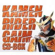 仮面ライダー鎧武 CD-BOX