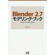 Blender 2.7モデリング・ブック [単行本]