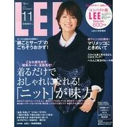 コンパクト版LEE 2014年 11月号 [雑誌]
