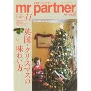 mr partner (ミスター パートナー) 2014年 11月号 [雑誌]