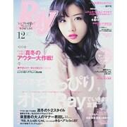 Ray (レイ) 2014年 12月号 [雑誌]