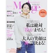 My Age Vol.3 (2014 Autumn)-美&元気をあきらめない!(eclat mook) [ムックその他]
