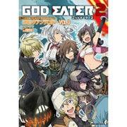 GOD EATER2コミックアンソロジー 3(IDコミックス DNAメディアコミックス) [コミック]