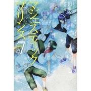 マジェスティックプリンス 7(ヒーローズコミックス) [コミック]