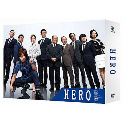 HERO DVD-BOX [DVD]