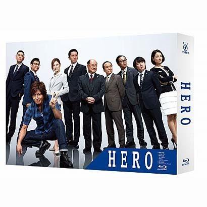 HERO Blu-ray BOX [Blu-ray Disc]