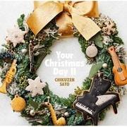 Your Christmas Day Ⅱ