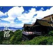 京都Calendar 2015 [ムックその他]