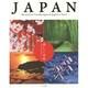 美しい日本―四季の美景と和のこころ [単行本]