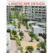 LANDSCAPE DESIGN (ランドスケープ デザイン) 2014年 12月号 [雑誌]