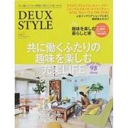 DEUX STYLE / ドゥー スタイル vol.3 (Musashi Mook) [ムックその他]