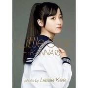 橋本環奈 ファースト写真集 「Little Star -KANNA15-」 [単行本]