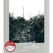Akira Yoshimura Works[写真集]-吉村朗写真集 [単行本]