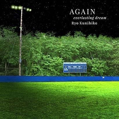 梁邦彦/AGAIN everlasting dream 映画『アゲイン 28年目の甲子園』オリジナル・サウンドトラック