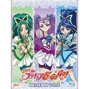 Yes!プリキュア5GoGo! Blu-rayBOX Vol.2