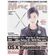 Mac Fan (マックファン) 2014年 12月号 [雑誌]