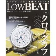 Low BEAT(ロービート) NO.6 (CARTOPMOOK) [ムックその他]