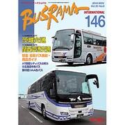 バスラマインターナショナル 146(2014NOV.) [全集叢書]
