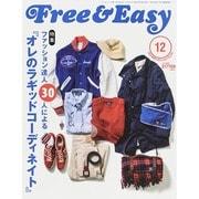Free & Easy (フリーアンドイージー) 2014年 12月号 [雑誌]