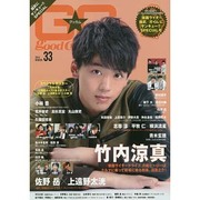 good come 33 TOKYO NEWS MOOK [ムックその他]