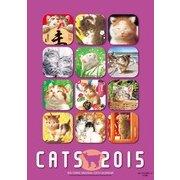 村松誠猫カレンダー 2015