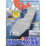 J Ships (ジェイ・シップス) 2014年 12月号 [雑誌]