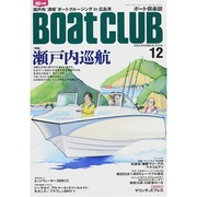 Boat CLUB (ボートクラブ) 2014年 12月号 [雑誌]