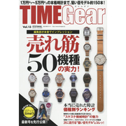 TIME Gear 13 CARTOP MOOK [ムックその他]