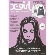 X-girl 2014-2015 WINTER SPECIAL BOOK (e-MOOK 宝島社ブランドムック) [ムックその他]