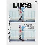 LUCa Vol.05 (メディアパルムック) [ムックその他]