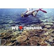 WE LOVE OKINAWAカレンダー 2015 [ムックその他]