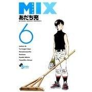 MIX<6>(ゲッサン少年サンデーコミックス) [コミック]