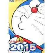 ドラめくり 2015[カレンダー]