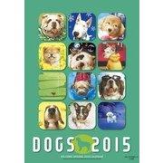 村松誠犬カレンダー 2015