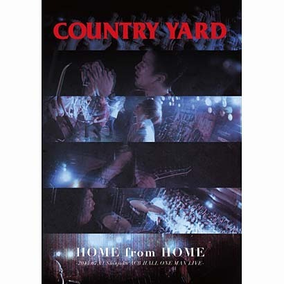 HOME from HOME [DVD]