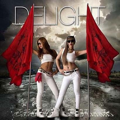 DELIGHT/BROWN SUGAR [CD]