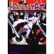 ニンジャスレイヤー volume3(角川コミックス・エース 465-3) [コミック]