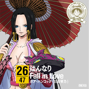 ONE PIECE ニッポン縦断! 47クルーズCD in 京都 はんなり Fall in Love