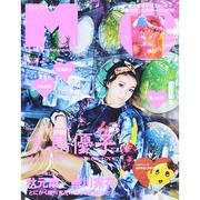 Mgirl 2014-15 WINTER [単行本]