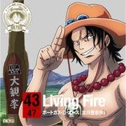 ONE PIECE ニッポン縦断! 47クルーズCD in 熊本 Living Fire