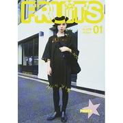 FRUiTS (フルーツ) 2015年 01月号 [雑誌]