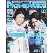 Pick-Up Voice (ピックアップヴォイス) 2015年 01月号 [雑誌]
