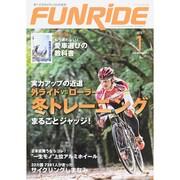 funride (ファンライド) 2015年 01月号 [雑誌]