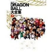 DRAGON BALL大全集 7-鳥山明ワールド [コミック]