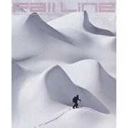 Fall Line 2015(2) (双葉社スーパームック) [ムックその他]