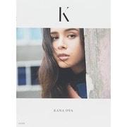K [単行本]